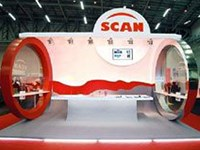 Scan shows commitment to exhibitions at Markex Cape