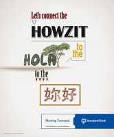 """Outdoor: Standard Bank South Africa OR Tambo International Airport """"Howzit"""" wrap"""