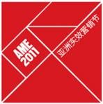 Asian Marketing Effectiveness Festival: 12-13 May 2011