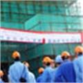 China puts its mark on Malawi