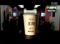 Nescafé comedy converts consumers to coffee
