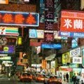 The wonders of Hong Kong & Shanghai