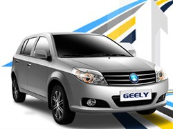 (Image extracted from the Geely SA website)