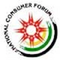 Keep low rates urges Consumer Forum