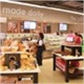 Retailers, Food Lovers Market and FreshStop roll out in-store digital media