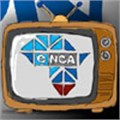 Jerm joins eNCA.com as the editorial cartoonist