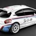 PSA Peugeot Citroen to make cars in Venezuela