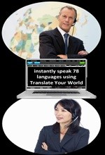 Access 78 languages instantly using new software