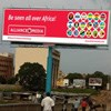 Alliance Media: Bigger and better in Zambia