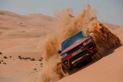 (Image extracted from the Land Rover MENA website)