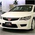 Honda will cut UK jobs on weak European car demand