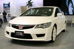 Top of the range Honda Civic Type R. Image: Wikipedia