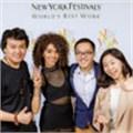NYF: Inaugural Torch Awards Pitch Challenge 2014 Grand Winner - Team DDB Beijing