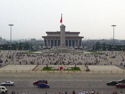 Influential critics of Beijing have been paraded on state television. (Image attribution:  at the )