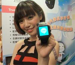 Wearable devices attracted huge amounts of attention at this year's Computex show. Image: