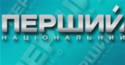 Ukraine to permit advertising during children's programming