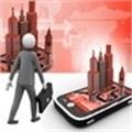 Building smart cities through ICT innovation