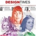 Design Times features women in advertising for the 2014 creative industry edition