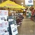 Liquor City plans to grow franchise portfolio
