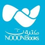 Algerie Telecom launches Nooonbooks, an Arabic digital library