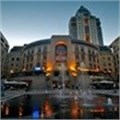 Rejuvenated Sandton City to see more global brands