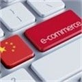 E-commerce in South Africa - Lessons from China