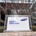 Samsung begins construction of US$14.3bn chip plant