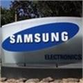 US fund seeks court injunction against Samsung merger