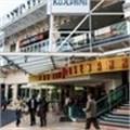 Rosebank centre gets shot in the arm