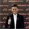 Chinese e-commerce giant Alibaba sells off US arm