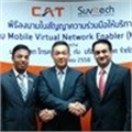 Thailand's CAT Telecom selects Elitecore's BSS Platform to enable MVNE strategy