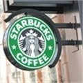 Starbucks pushes into Africa with Johannesburg cafe