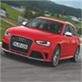 The new Audi A4 - what will the new RS 4 be like?