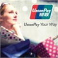Sandton shopping spree for UnionPay cardholders