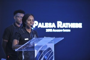 Palesa Rathebe and Themba Twala, 2015 MiM Academy Interns