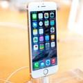Apple's iPhone joyride ends