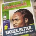The Citizen launches Phakaaathi as weekly newspaper