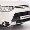 What should we make of the Mitsubishi Outlander hybrid hack?