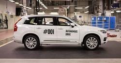 Volvo's autonomous driving experiment kicks off in Sweden