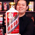 Moutai is the most valuable spirits brand, according to Brand Finance. Image credit: