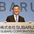Fuji Heavy Industries changes name to Subaru Corporation
