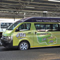 Taxi advertisers 'own the road'