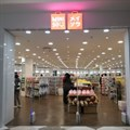 Japanese retail giant Miniso arrives in SA