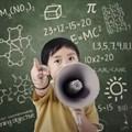Basic Education Laws Amendment Bill published for comment