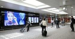 JCDecaux digital wall.