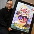 Filmmaker, Charlie Chu. Image credit: .