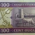 Photo: Banknotenews.com