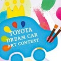 Call for entries: Toyota Dream Car Art Contest