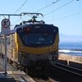 Cape Town to upgrade security on railways