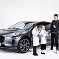 Jaguar unveils I-Pace, its first all-electric performance SUV